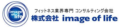 株式会社image of life
